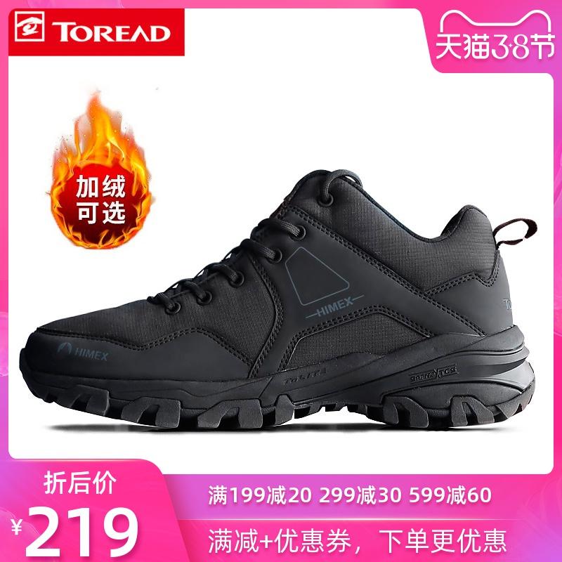 探路者登山鞋男鞋冬季户外鞋防水防滑加绒加厚棉鞋运动徒步鞋女鞋
