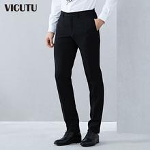 商务舒适耐磨单挺括柔顺西裤 威可多休闲西裤 长裤 男修身 VICUTU
