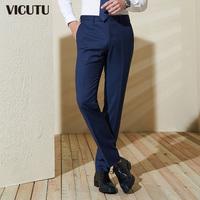VICUTU/威可多男西裤商务修身蓝色进口纯羊毛西装裤子男