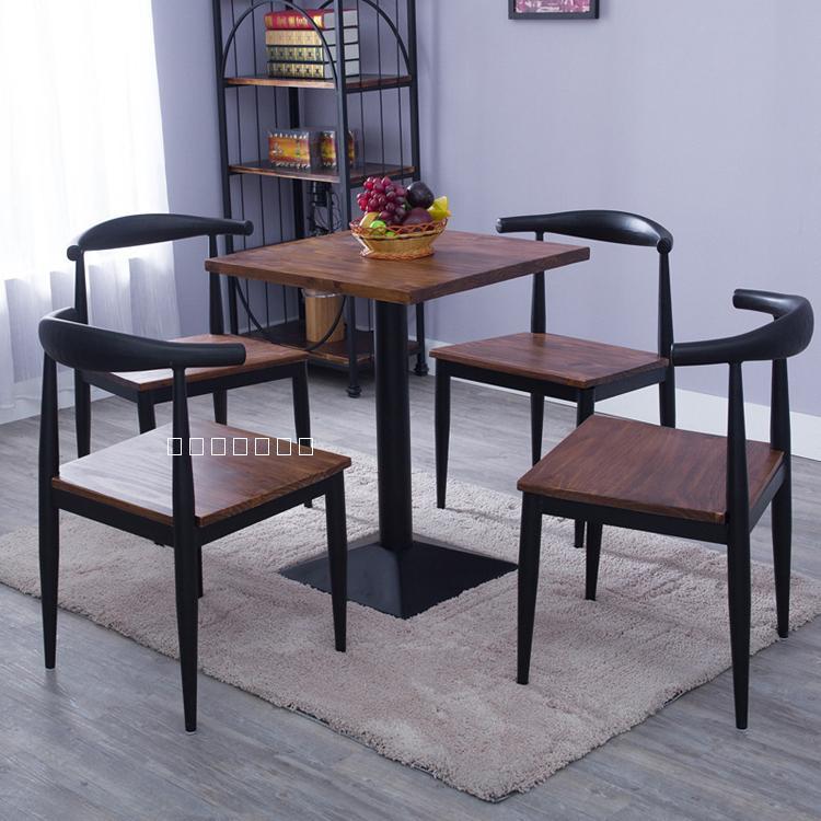 北欧桌椅组合长方