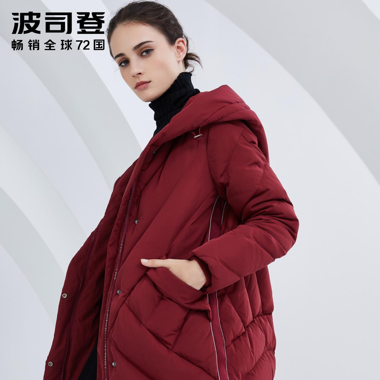波司登羽绒服女中老年妈妈加肥加大2018新款中长款外套B80141030B