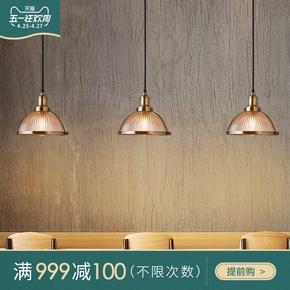 KC灯具 美式复古玻璃灯罩工业风灯泡餐厅咖啡馆吧台酒吧创意吊灯