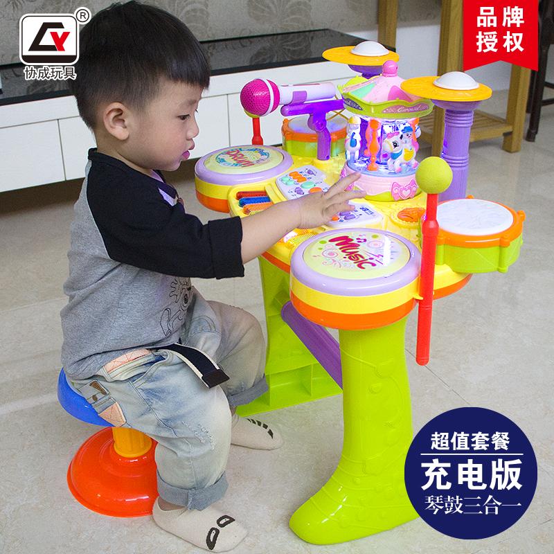 婴儿架子鼓玩具