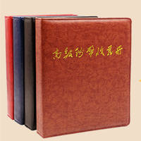 Can add this two-in-one RMB Collection Food Stamps Banknote Box China Collection Currency Jane Folder Coin
