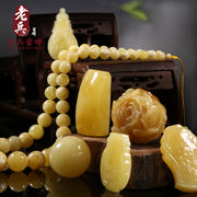 Natural amber old beeswax chicken yellow single beads bead sweater chain drop pendant pendant necklace men and women models 1