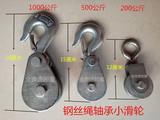 Ролики для дверей Артикул 522617404629