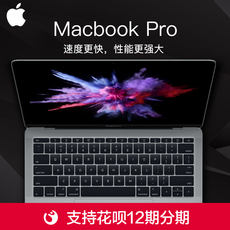 Apple/Apple 13-inch: MacBook Pro 256GB thin and light notebook