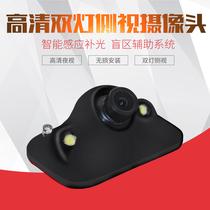 无线前后左右盲区辅助高清摄像头度全景影像行车记录仪360汽车