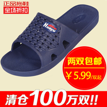 夏季男女士凉拖鞋 家居家塑料软胶防滑情侣宾馆洗澡漏水浴室拖鞋