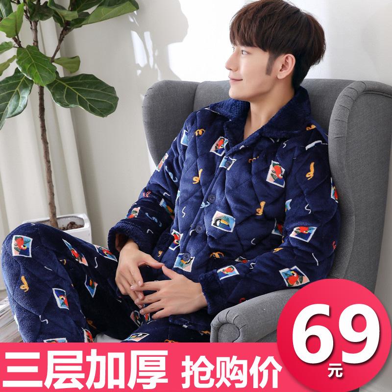 棉袄男士睡衣