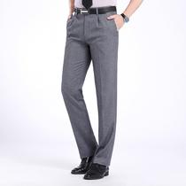 品牌春季男装中青年长袖衬衫薄款大码免烫休闲印花衬衣爸爸寸衫潮