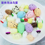 Easter Foam Eggs Simulation Bird Egg Color Foam Fake Eggs Eggs Early Learning Shooting Props Holiday Decoration