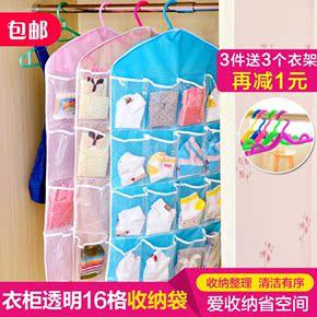 透明16格衣柜挂式收纳袋 门后内衣袜子墙壁衣橱收纳挂袋储物袋