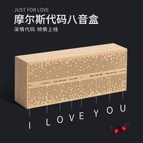 本来设计音乐盒木质中秋节礼品女友浪漫创意生日礼物摩尔斯八音盒