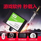 固态盘硬240G 笔记本台式机SSD固态盘240g 西数120g 固态硬固盘120G 西部数据 WDS120G1G0A图片