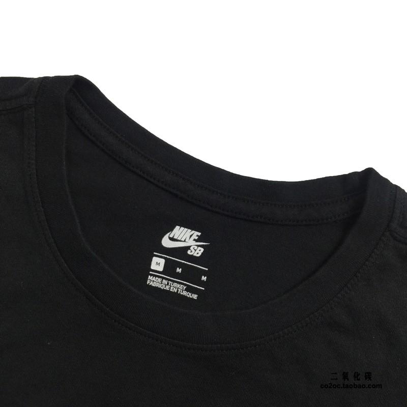 【CO2OC】 NIKE SB TEE CTN FUTURA 耐克男款T恤 892831-063-010