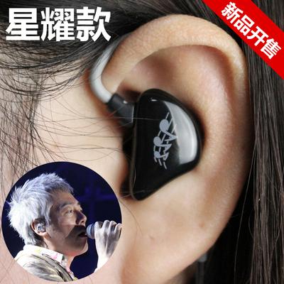 魅族耳機掛耳式