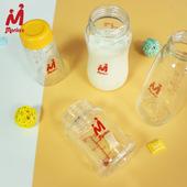 玻璃瓶身宽口径标准口径妈妈储奶瓶瓶身160/240ml适配贝亲配件