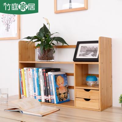 竹庭带抽屉简易桌上置物架学生创意书架办公桌实木收纳桌面小书架