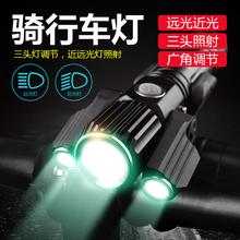 自行车灯夜骑t6前灯可充电强光手电筒远射山地车死飞骑行装备配件