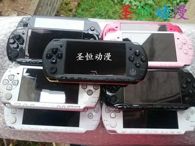 二手正品原装索尼PSP3000 PSP2000 PSP1000 GO游戏机【另回收
