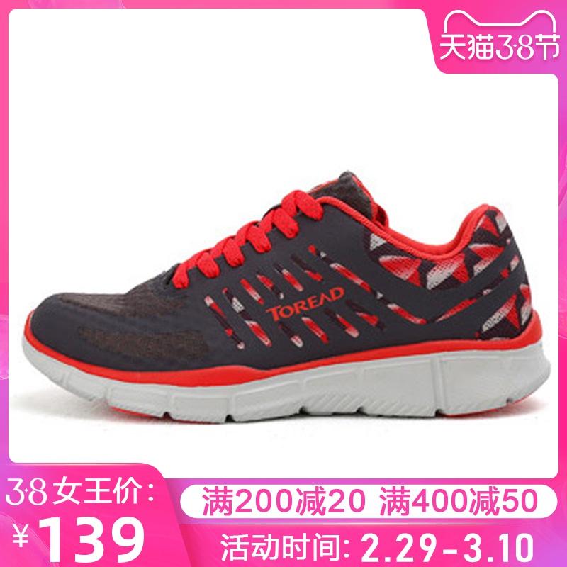 探路者男女鞋徒步鞋旅行营地鞋轻便透气休闲跑鞋KFFF81359/82359