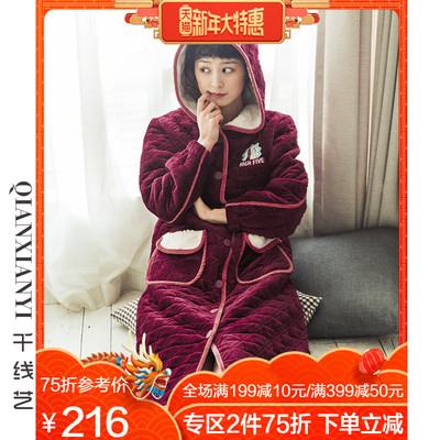 芬腾千线艺珊瑚绒夹棉睡袍女冬季卡通英文长袖连帽长款家居服睡裙