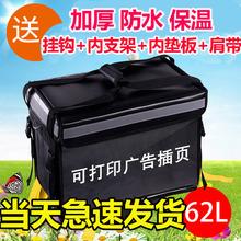 美团外卖保温箱小号送餐箱工作30升40升62升骑手装备配送跑腿众包