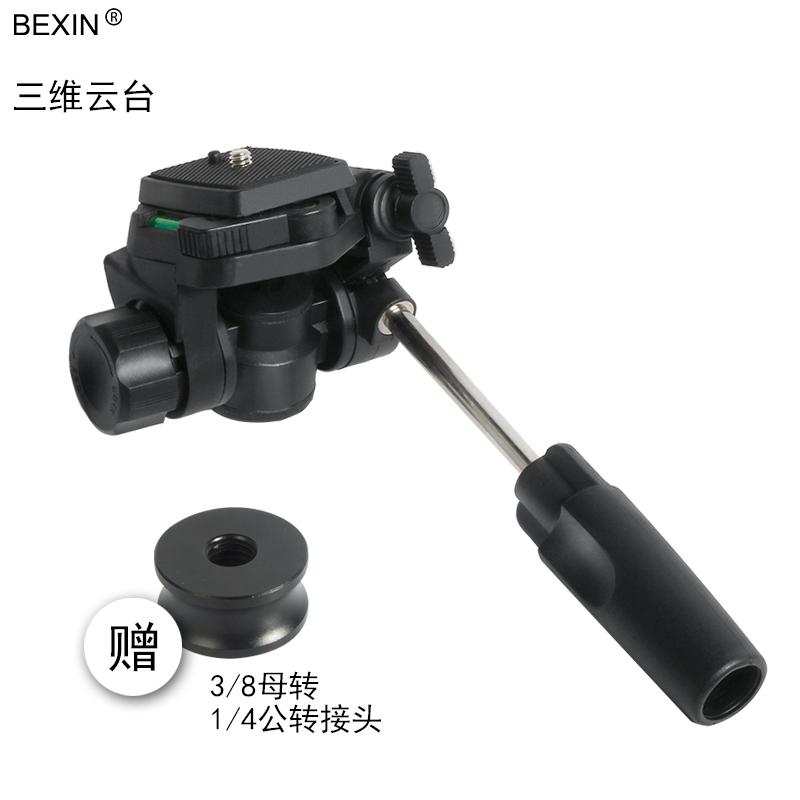 PTZ камеры для видеонаблюдения Артикул 569099265601
