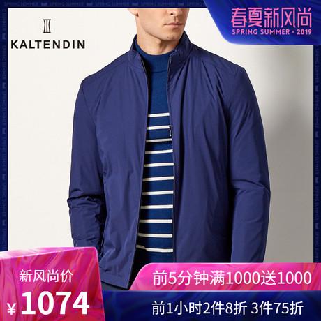 KALTENDIN/卡尔丹顿男士立领防风外套商务休闲正装茄克衫商品大图