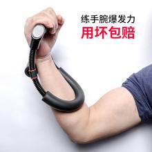 锻炼小手臂力健身碗力器材臂肌爆发力 迪科斯腕力器 训练手腕力量