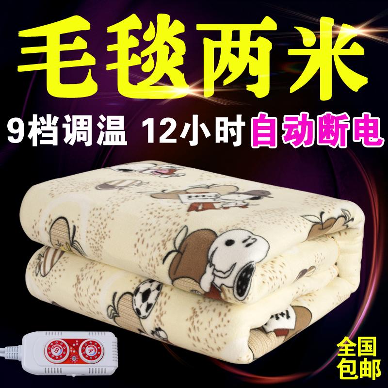 电热毯双人双控调温家用加大厚2米三人安全防水定时断电褥子