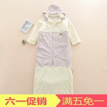 皇H童装 1-3岁秋冬婴幼童棉宝宝儿童防踢被睡袋B2021W VV J22
