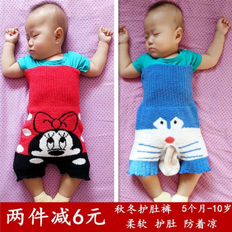 婴儿童护肚子护肚脐高腰短裤肚围加厚保暖宝宝秋冬护肚夏季薄款