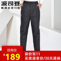 男士加厚羽绒棉裤