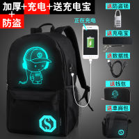 Korean version of the luminous men's casual travel bag backpack shoulder bag female junior high school students bag male fashion trend