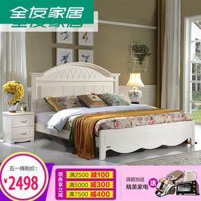 全友家居韩式田园双人床卧室家具1米8公主床床头柜床垫组合120615