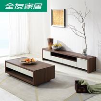 全友家私客厅组合家具茶几电视柜组合套装简约木纹电视机柜120319