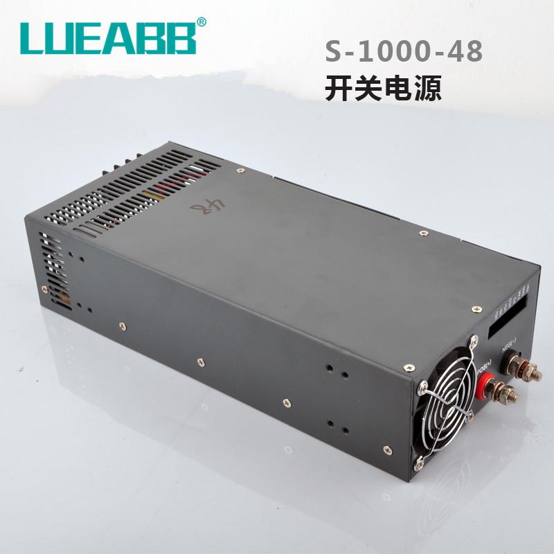 S-1000 LED开关电源AC220V110V转DC12V 24V 48V变压器1000W电源