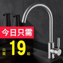 全铜冷热水厨房龙头抽拉式黑色拉丝水槽洗菜盆伸缩万向弹簧水龙头