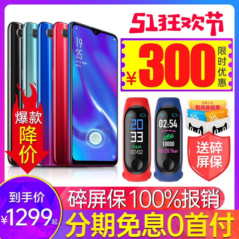 【爆款优惠300】OPPO K1 oppok1手机新款全面屏超薄正品oppo新品 k1 oppor15 r17 r15x a7x r11 a3 k3新品 a9