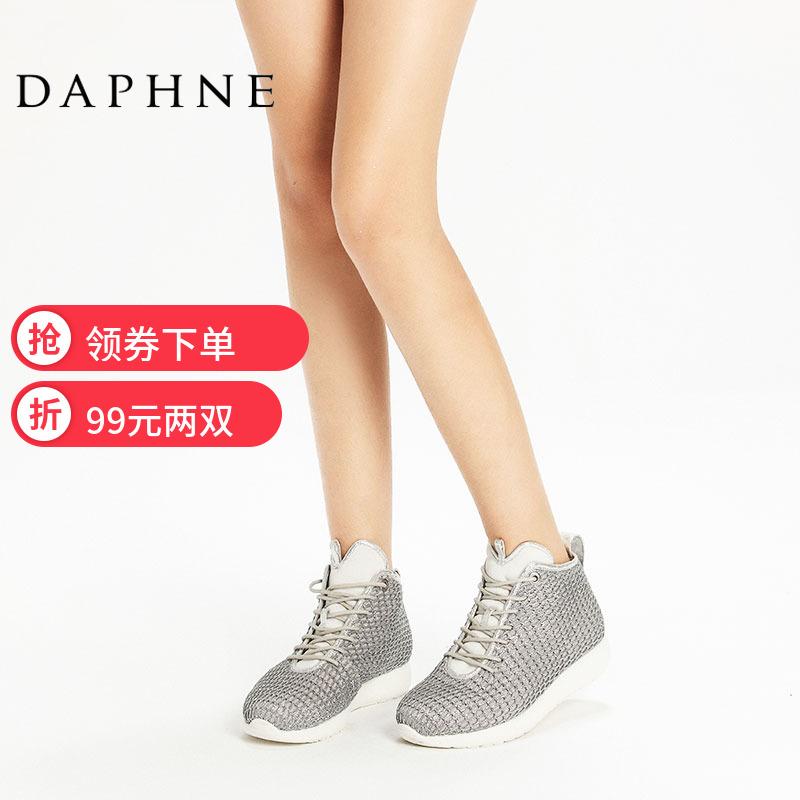 网纱平底运动鞋