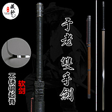 longquan sword hidden dragon sword sword cheng-hui yu hands soft hard sword sword martial arts tai chi practice sword is not edged usually