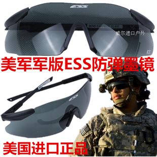 秒杀 ESS 户外防弹护目镜 美国进口菌版 ice 骑行眼镜单副墨镜