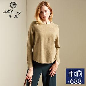 米皇正品秋冬新款圆领套头羊绒衫女宽松纯羊绒毛衣百搭针织打底衫