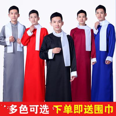 相声服装大褂五四青年学生装民国班服长衫演出服长袍唐装男士古装