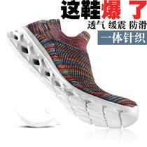 66606466666133秋冬运动鞋情侣男女休闲健步鞋斯凯奇Skechers