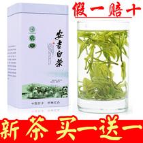 正宗安吉白茶龙井茶叶胜西湖浓香龙井大佛龙井绿茶浓香型珍稀白茶