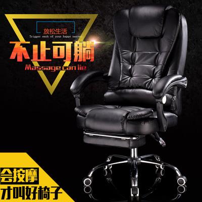 老板椅可躺真皮休闲办公椅子按摩搁脚升降转椅大班椅 电脑椅家用