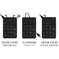 BOW Airlines Apple Bluetooth Digital Keyboard Notebook usb Financial Accounting Wired External Chocolate Wireless Mini Keypad Charging Switch